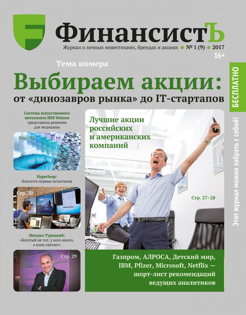 0407-Moscow-cover-1.jpg